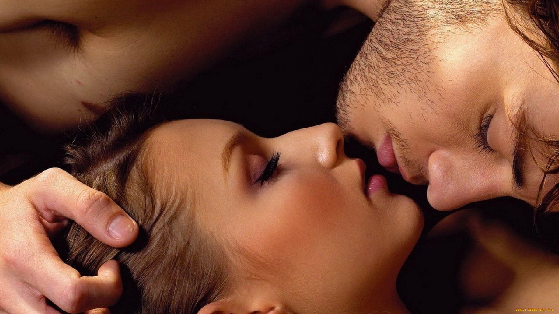 Интимные близости это